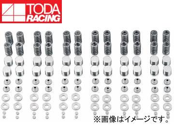 戸田レーシング/TODA RACING トヨタ/TOYOTA 7MG インナーシムKIT 14730-7MG-000