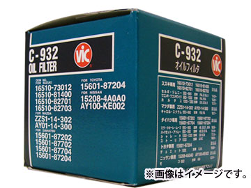 送料無料 VIC 値下げ ビック オイルフィルター C-230 C-228×2 日産UD 5%OFF クオン ニッサンUD NISSAN