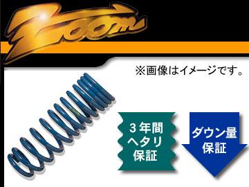 zoom/ズーム200kgf/mm^2スーパーダウンフォースC1台分三菱/ミツビシ/MITSUBISHIリベロCB5W4G93H4/5~2WD