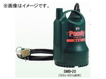 工進/KOSHIN ポンディ 清水用 6m 機種:SMB-20