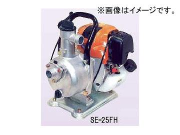 ホットセール 工進 全揚程:42m 機種:SE-25FH/KOSHIN 工進/KOSHIN 超軽量4サイクルエンジン(4サイクル:25mm) 全揚程:42m 機種:SE-25FH, イトダマチ:59898ae9 --- promilahcn.com