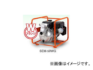 工進/KOSHIN 三菱エンジン(スタート名人:4サイクル) 全揚程:28m 機種:SEM-50WG