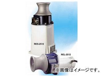 工進/KOSHIN イカール 250W/30A 機種:RES-2512