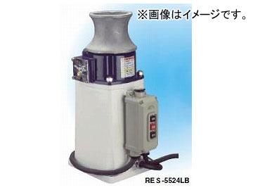 工進/KOSHIN イカール 電磁ブレーキ付 550W/31A 機種:RES-5524LB