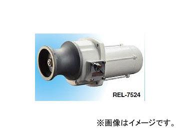 【メール便不可】 イカール 工進/KOSHIN 機種:REL-7524:オートパーツエージェンシー2号店 750W/43A-ガーデニング・農業