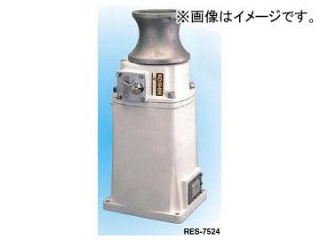 工進/KOSHINイカール750W/43A機種:RES-7524【開店セール1212】