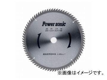 パオック/PAOCK Power sonic 縦横挽きチップソー T-25580S II JAN:4975846498006