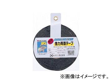 セメダイン 強力両面テープ(DF3550B) 1.0mm×20mm×15m TP-305 入数:30巻 JAN:4901761308106