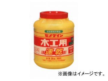 セメダイン 木工用速乾 AE-285 入数:3kg×6缶 JAN:4901761145893