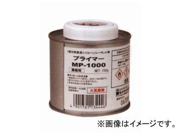 セメダイン プライマーMP-1000 SM-001 入数:150g×10缶 JAN:4901761134446