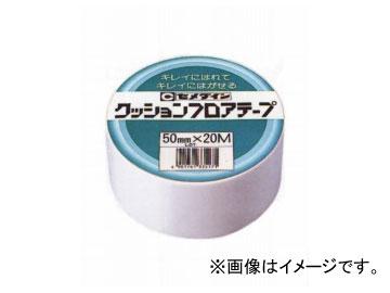 セメダイン クッションフロアテープ業務用 50 50mm×20m TP-145 入数:10巻 JAN:4901761335171