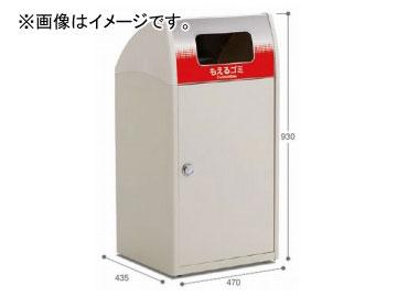 テラモト/TERAMOTO Trim(トリム) ST(ステン) もえるゴミ用 DS-188-911
