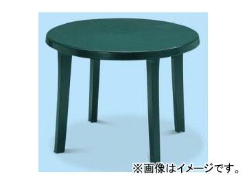 テラモト/TERAMOTO ガーデン GFテーブル98 1.グリーン MZ-596-410 JAN:4904771639413