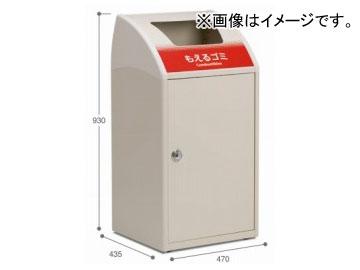 テラモト/TERAMOTO Trim(トリム) STF 一般ゴミ用 DS-188-310