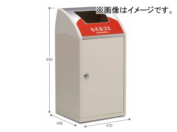テラモト/TERAMOTO Trim(トリム) STF(ステン) 一般ゴミ用 DS-188-510