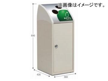 テラモト/TERAMOTO Trim(トリム) SLF(ステン) プラスチック用 DS-188-615