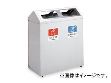 テラモト/TERAMOTO SRダスティ L(分別) G・G DS-248-310-0 JAN:4904771518800