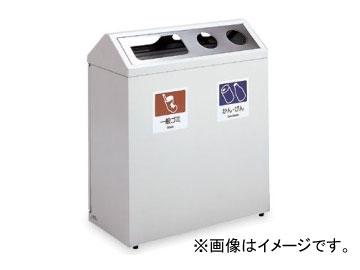 テラモト/TERAMOTO SRダスティ L(分別) B・G DS-248-330-0 JAN:4904771519005