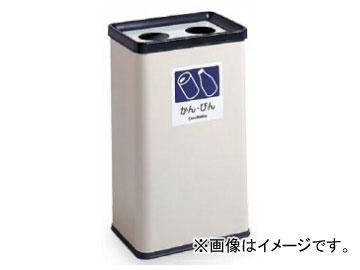 テラモト/TERAMOTO 分別エルボックス 一般ゴミ用 DS-211-220-6 JAN:4904771558561