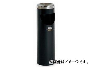 テラモト/TERAMOTO プロコスモス(R)(灰皿・屑入) S・中缶付 SS-265-110
