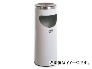 テラモト/TERAMOTO プロコスモス(R)(灰皿・屑入) L・中缶付 SS-265-120