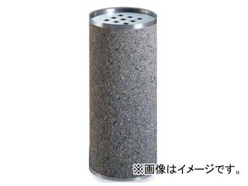 テラモト/TERAMOTO ストーン灰皿SM-R SS-549-110