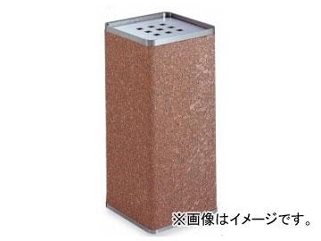 テラモト/TERAMOTO ストーン灰皿SM-K SS-549-010