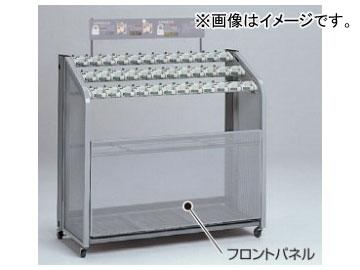 テラモト/TERAMOTO キーレス傘立用フロントパネル 48本立用 UB-279-648-0 JAN:4904771547701