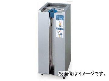 テラモト/TERAMOTO 傘ぽん全天候型KP-03GS UB-284-500-0