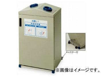 テラモト/TERAMOTO 傘袋回収機KK-06W UB-284-600-0