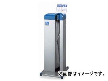 テラモト/TERAMOTO 傘ぽん KP-96 UB-284-000-0