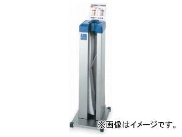 テラモト/TERAMOTO 傘ぽん KP-99 UB-284-100-0
