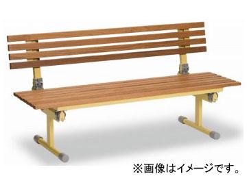 テラモト/TERAMOTO QuickStep(クイックステップ)ウッドベンチ1450 背付 BC-310-215-0 JAN:4904771794105