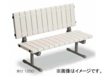 テラモト/TERAMOTO QuickStep(クイックステップ)ベンチ 背付 1200 BC-310-012