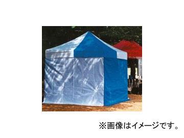 テラモト/TERAMOTO かんたんてんと横幕・一方幕 480cm MZ-590-148-0 JAN:4904771643106