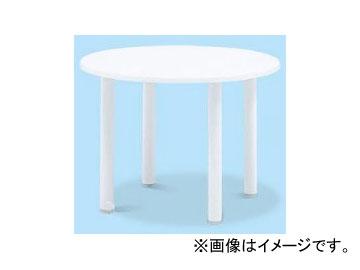 テラモト/TERAMOTO ガーデンテーブルNWT NWT-900 MZ-651-120-0 JAN:4904771330501