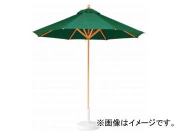 テラモト/TERAMOTO マーケットアンブレラNSO-8 1.緑 MZ-592-124 JAN:4904771684611
