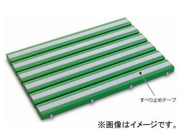 テラモト/TERAMOTO 抗菌すべり止め安全スノコ 600×1160mm 組立完成品 MR-098-442
