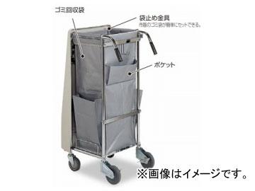 テラモト/TERAMOTO エアロカート(R)E用ゴミ回収セット DS-227-640-0 JAN:4904771526607