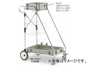 テラモト/TERAMOTO ビルメン(R)カートH DS-571-410-0 JAN:4904771465401
