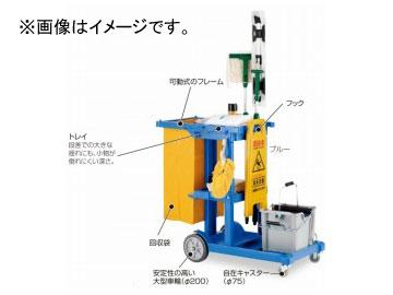 テラモト/TERAMOTO ビルメン(R)カートL 本体(袋付) 3.ブルー DS-571-810 JAN:4904771644530