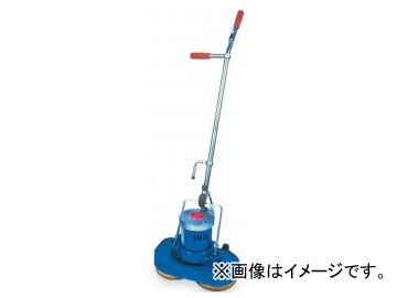 高級品市場 テラモト/TERAMOTO セーフティポリシャー EP-520-200-0 EP-520-200-0, スマートライフ:c36ef046 --- saizenhc.com