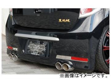 バタフライシステム 黒死蝶 ゲーベンマフラー[SS09](シングル/サイレンサー付) スズキ ワゴンR スティングレー MH23