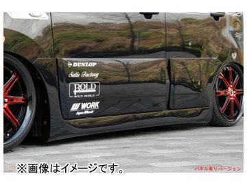 バタフライシステム 黒死蝶 サイドステップ Ver.1(ドアパネル対応) スズキ ワゴンR スティングレー MH23