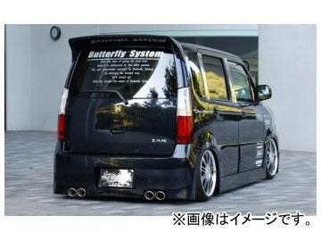 バタフライシステム 黒死蝶 ゲーベンマフラー[SS09](シングル/ストレート) スズキ ワゴンR スティングレー MH22