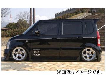 バタフライシステム 黒死蝶 サイドステップ スズキ ワゴンR&RR MH21/22