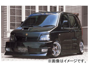 バタフライシステム 黒死蝶 3点セット(F/S/R) スズキ ワゴンR&RR MC