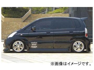 バタフライシステム 黒死蝶 サイドステップ スズキ MRワゴン MF21S