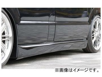 バタフライシステム 黒死蝶 サイドステップ スズキ エブリィ ワゴン DA64