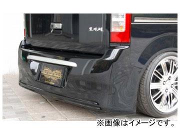 バタフライシステム 黒死蝶 リアバンパースポイラー スズキ エブリィ ワゴン DA64
